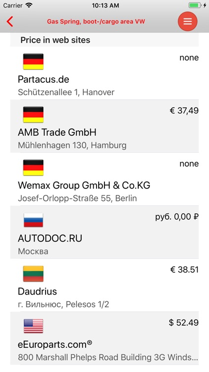 Auto parts VW Golf III screenshot-4