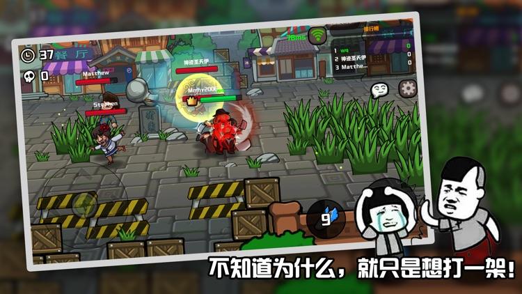 格斗王大作战 screenshot-0