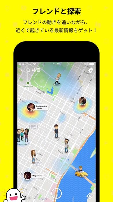 Screenshot for Snapchat in Japan App Store