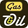 Gas Oil Mixture Ratio - iPhoneアプリ