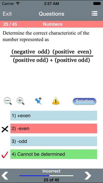 Numbers Operation for ACT ®