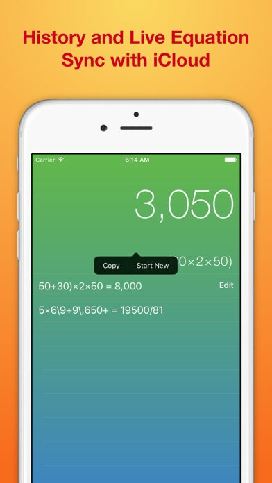 キーボード電卓 - 通貨換算・単位換算機能のおすすめ画像3