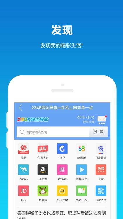 WiFi密码查看器 -万能wifi密码管家 screenshot-4