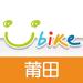 162.莆田YouBike
