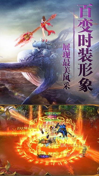 烈焰轩辕-武侠江湖游戏