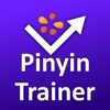 Pinyin Trainer for Educators - iPhoneアプリ
