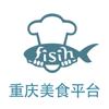 重庆美食平台