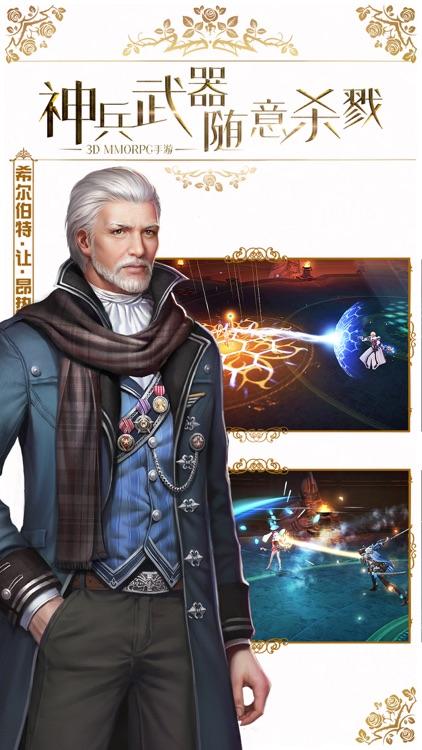 龙族世界-江南正版授权 screenshot-3