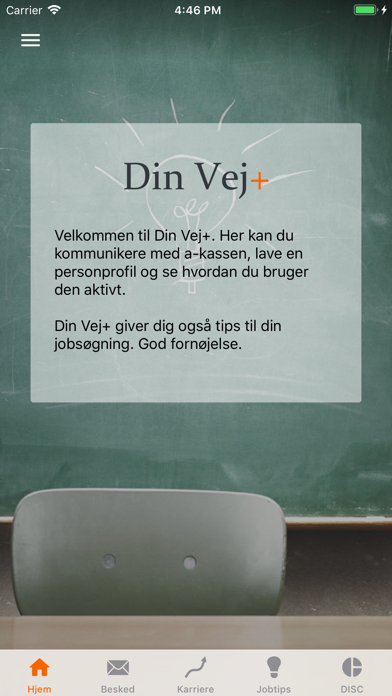 点击获取Din Vej+