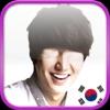 Guess Korean Stars