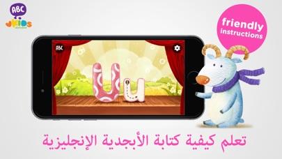 تعلم الأبجدية - ألعاب الإنجليزية للأطفاللقطة شاشة1