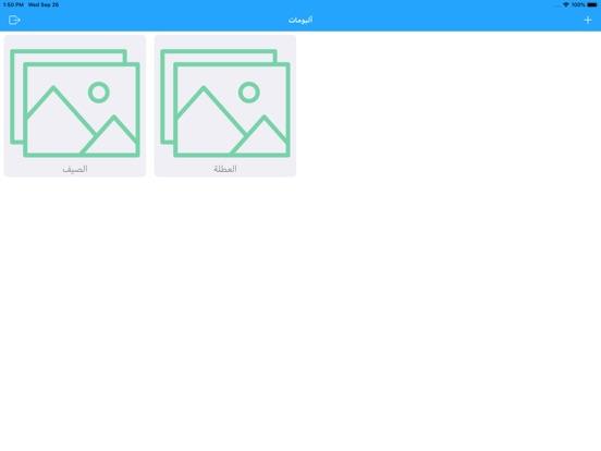 قفل الصور بالبصمة محترف screenshot 9