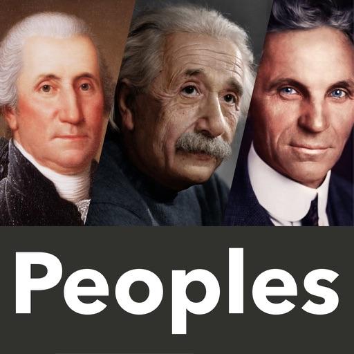 Известные люди изменившие мир