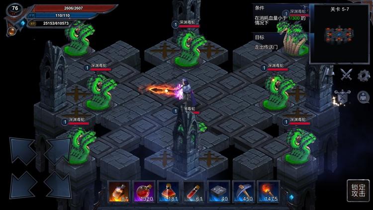 城堡传说-自由探索冒险单机游戏 screenshot-9