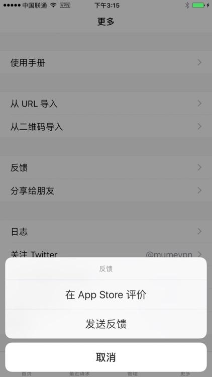 寒梅 - Mume Red screenshot-3