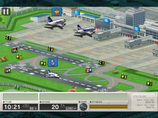 ぼくは航空管制官 RUNWAY STORY 大阪のおすすめ画像3