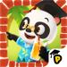 51.熊猫博士小镇:度假-开启属于你的探险之旅