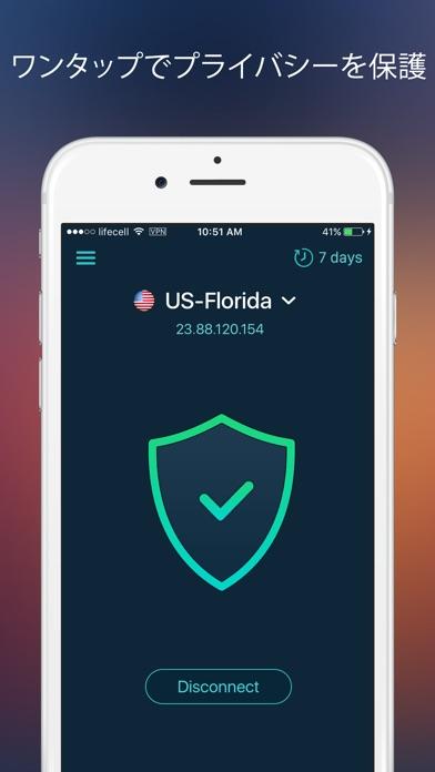 SurfPro VPN – Wifi Protectionのスクリーンショット1