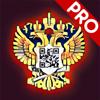Алкоголь сканер pro - Kiril Danilov
