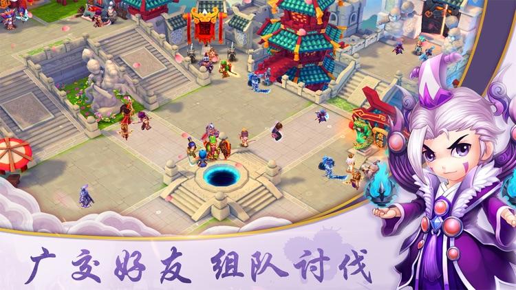 龙将三国-经典回合制三国策略 screenshot-3