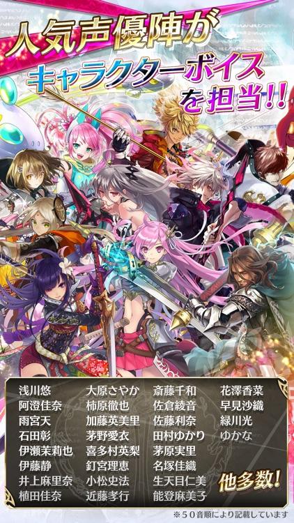 ファントム オブ キル screenshot-4