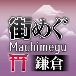 """""""Machimegu"""" Kamakura Travel"""