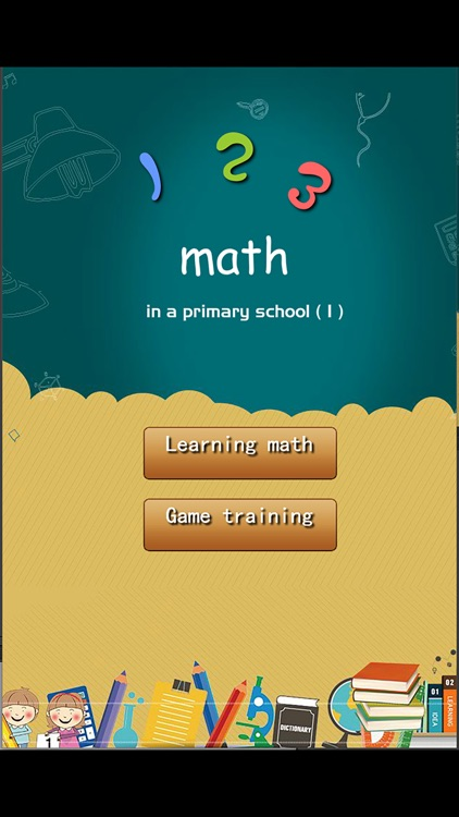 123 math in a primary school