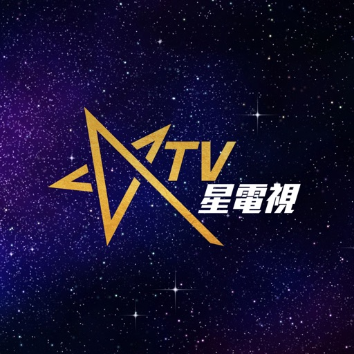 Sing Tao TV - 星島電視 iOS App