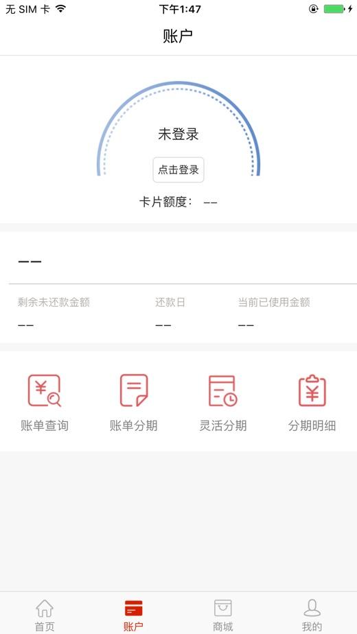 刷新生活 App 截图