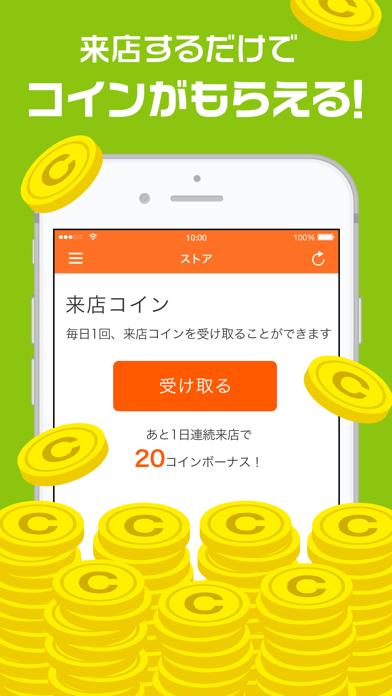 Liveコミック - 窓用