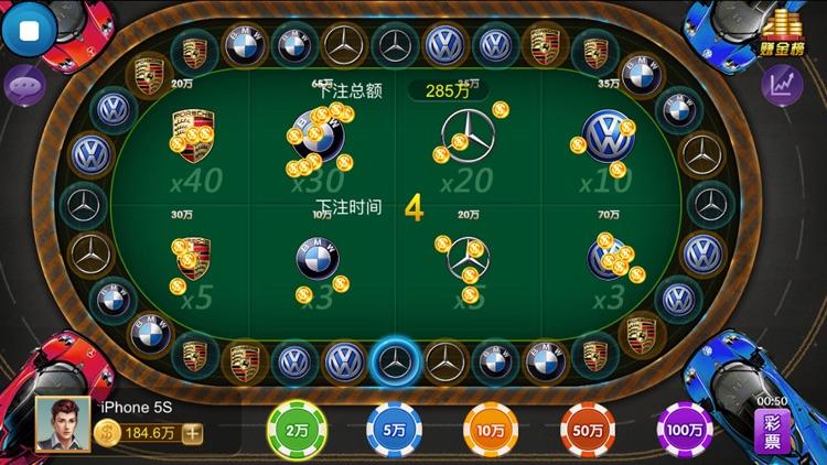 街机火爆炸金花hd screenshot-3