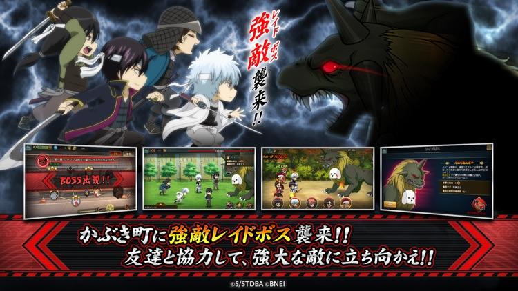 銀魂 かぶき町大活劇 screenshot-4