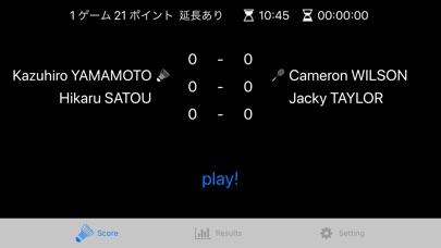 ShuttleNote screenshot1