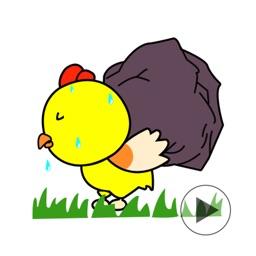 Farmie Hayday Emoji GIF