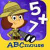 Age of Learning, Inc. - Mathematics Animations artwork