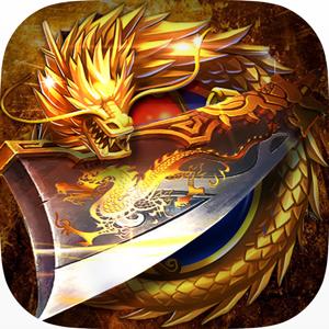 热血龙城-传奇挂机手游 app