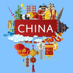 China Travel Guide Offline