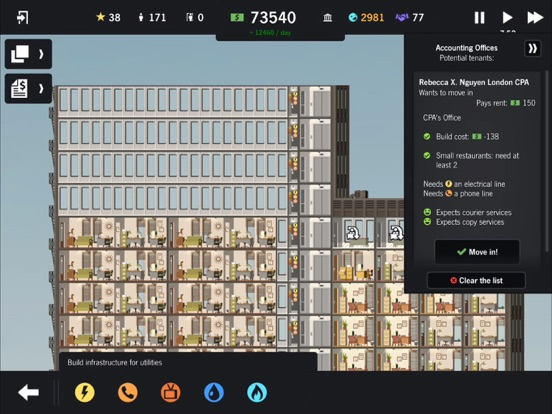 Screenshot 3 Project Highrise