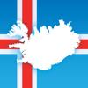 Holographic Audio Theater - アイスランドホワイト アートワーク