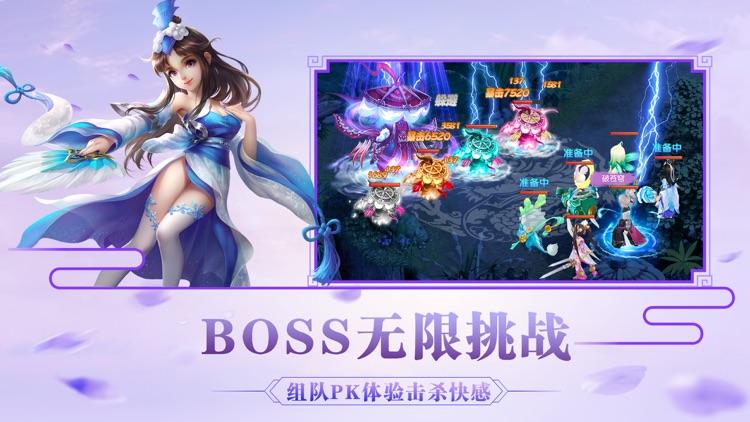 神兽西游回合制手游-缘定女儿国 screenshot-4