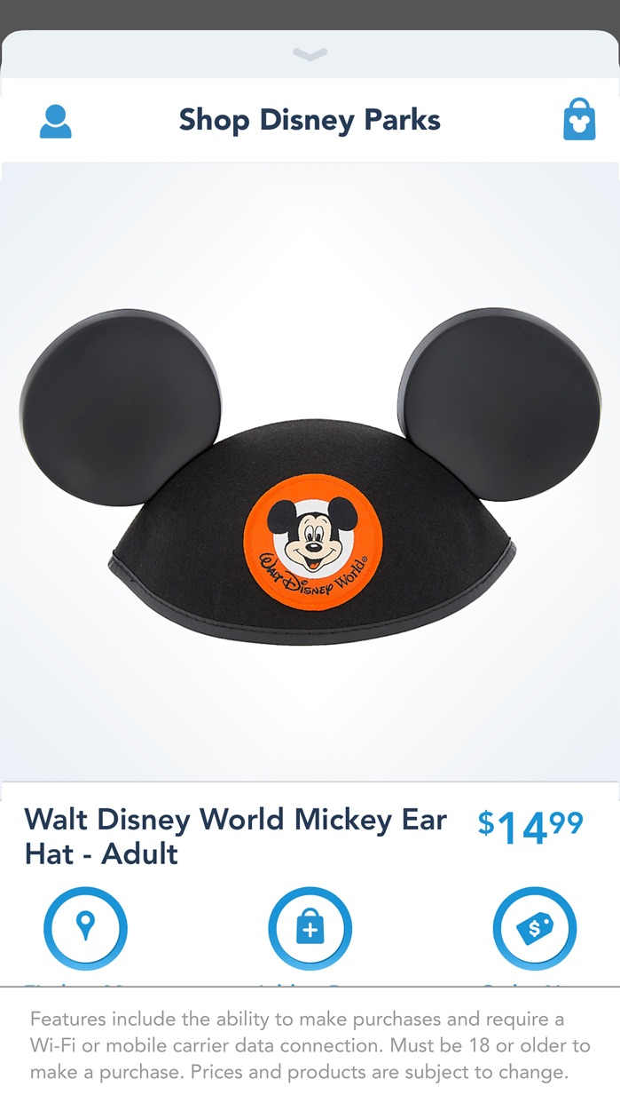 Shop Disney Parks Screenshot