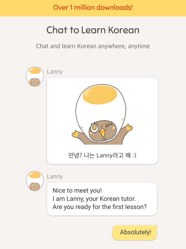 South korean chat room