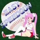 Easy SpeedGun icon