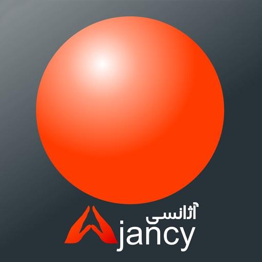 Ajancy | آژانسی