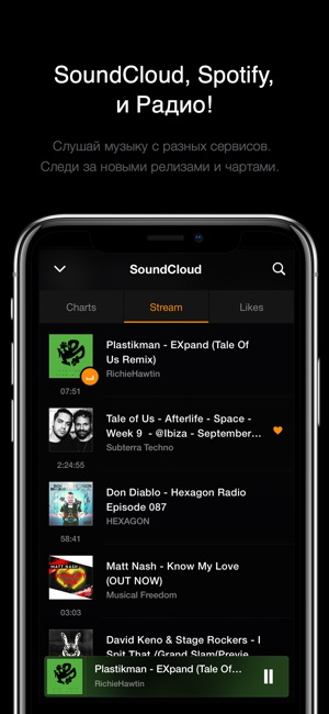 VOX: MP3 & FLAC Music Player Screenshot