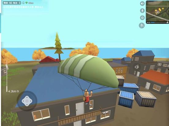 香肠派对 screenshot 7