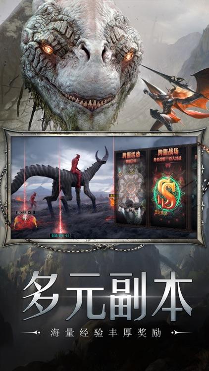 海洋奏歌-全新跨服战斗魔幻动作手游 screenshot-3