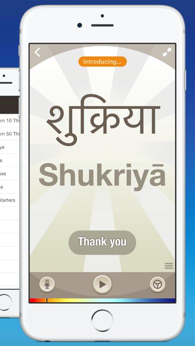 Hindi by Nemo Screenshot