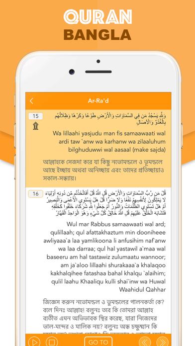 Islamic Quran in Bangla screenshot two