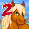 Horse Park Tycoon 2